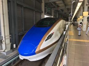Japan 2017 – dag 11 – op weg naarTokyo